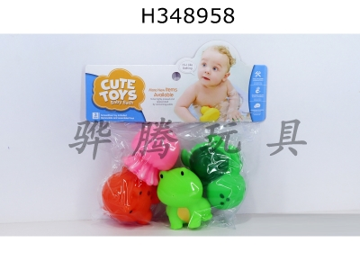 H348958 - Water spray small animal 4 Pack