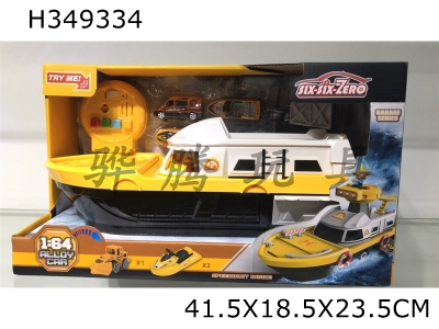 H349334 - Light music deformable alloy engineering storage ship (equipped with 3 alloy cars + 3 AG13 button batteries)