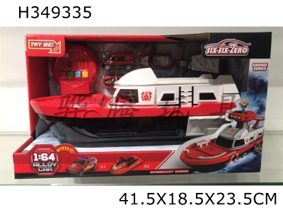 H349335 - Light music deformable alloy fire storage ship (equipped with 3 alloy cars + 3 AG13 button batteries)