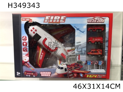 H349343 - Light and music deformable alloy fire-fighting storage aircraft (equipped with 3 alloy cars + 1.5V aax3 without power package)