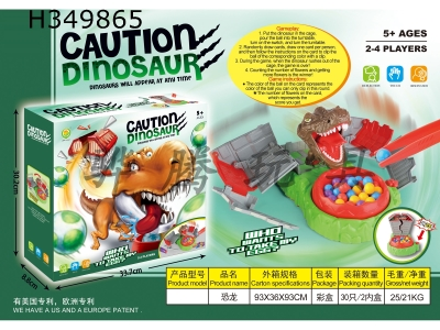 H349865 - Dinosaur surprise house (3 AA bags are not included)
