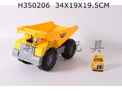 H350206 - Large engineering vehicle