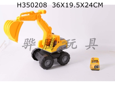 H350208 - Large engineering vehicle