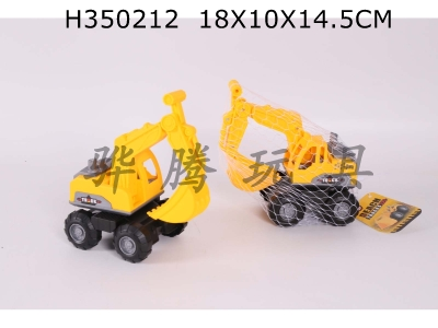 H350212 - Small engineering vehicle