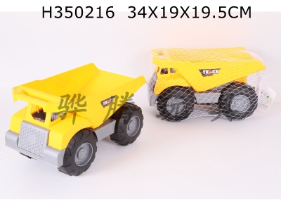 H350216 - Large engineering vehicle