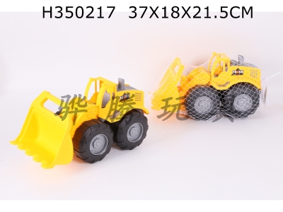 H350217 - Large engineering vehicle