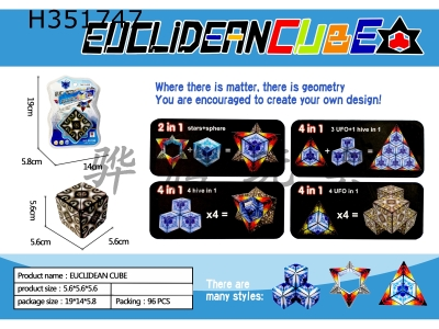 H351747 - Four in one hundred magic cube (high frequency)