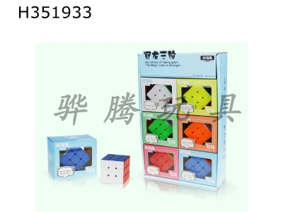 H351933 - Three generations of Guanlong third level magic cube