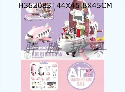 H352083 - Store cartoon plane 2 in one (cosmetics theme)
