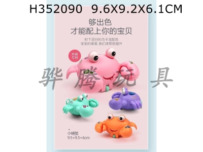 H352090 - Crab with stay light (12 pieces)