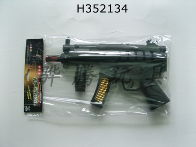 H352134 - Revolving light gun