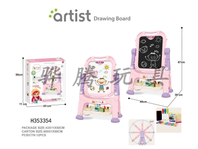 H353354 - Short foot magnetic double sided drawing board