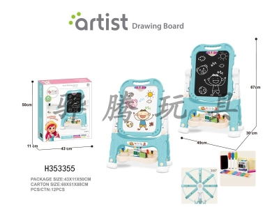 H353355 - Short foot magnetic double sided drawing board