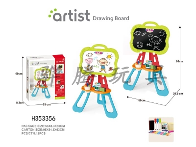 H353356 - Magnetic double sided drawing board