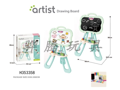 H353358 - Magnetic double sided drawing board
