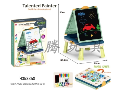 H353360 - Double sided picture board of handbag