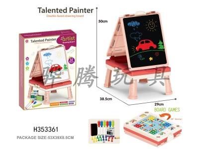 H353361 - Double sided picture board of handbag