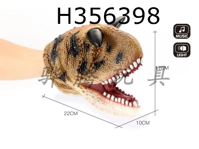 H356398 - Beef and dragon puppet with enamel meat