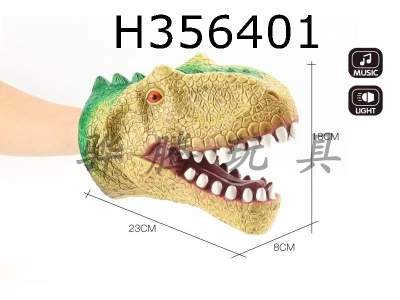 H356401 - Enamelled Southern giant dragon puppet