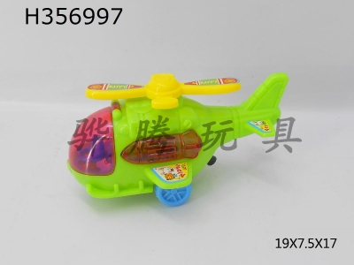 H356997 - Cable helicopter