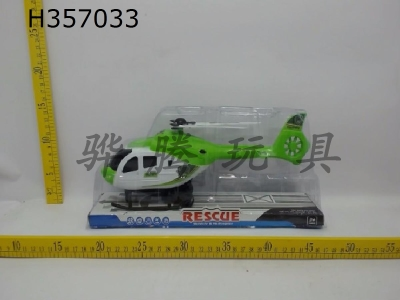 H357033 - Return helicopter