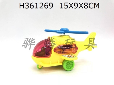 H361269 - Cable light helicopter