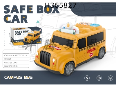 H365827 - Car Piggy Bank (school bus)