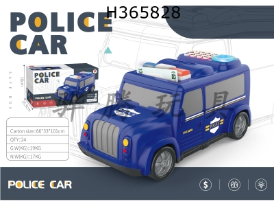 H365828 - Car Piggy Bank (police car)
