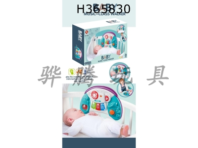 H365830 - Baby electronic piano (blue)