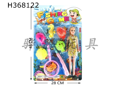 H368122 - Barbie with magnetic fishing