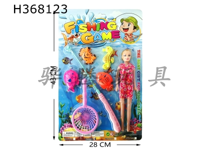 H368123 - Barbie with magnetic fishing