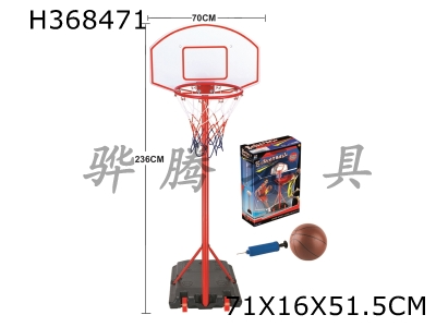 H368471 - basketball stands