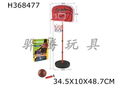 H368477 - (2m) four section iron ring blue ball rack English packaging