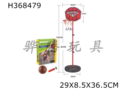 H368479 - (1.5m) four iron bars, iron rings, blue ball frame (circle), English packaging