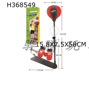 H368549 - Small pedal boxing suit
