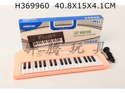 H369960 - 37 key electronic organ with microphone