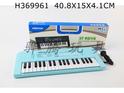 H369961 - 37 key electronic organ with microphone