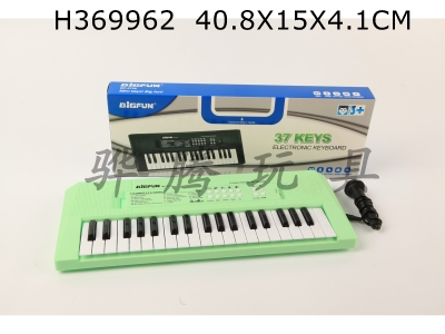 H369962 - 37 key electronic organ with microphone