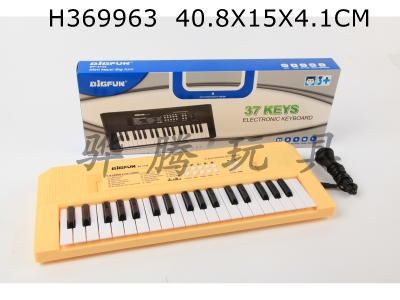 H369963 - 37 key electronic organ with microphone