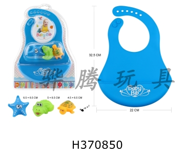 H370850 - Bib + rice bag + saliva bag