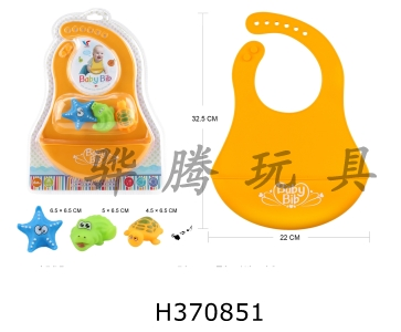 H370851 - Bib + rice bag + saliva bag