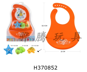 H370852 - Bib + rice bag + saliva bag