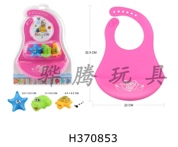 H370853 - Bib + rice bag + saliva bag