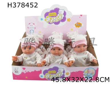 H378452 - 12 Inch Doll 2-color mixed pack with display box / 9 IC enamel body