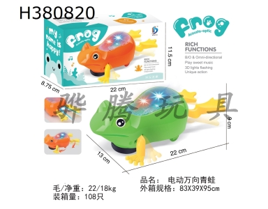 H380820 - Electric universal frog