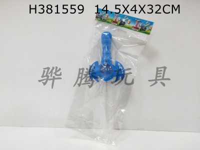 H381559 - Flash sword pack electric belt IC can hold sugar