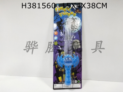 H381560 - Flash sword pack electric belt IC can hold sugar