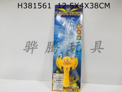 H381561 - Flash sword pack electric belt IC can hold sugar