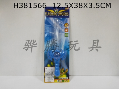 H381566 - Flash sword pack electric belt IC can hold sugar