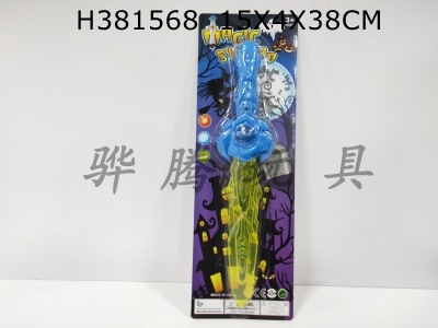 H381568 - Flash sword pack electric belt IC can hold sugar